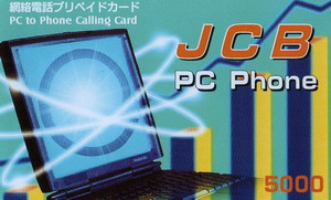 JCB PC to Phone